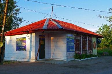 Магазин в Куйвози
